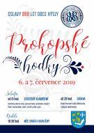 Prokopské hodky a oslavy 888 let obce Hýsly